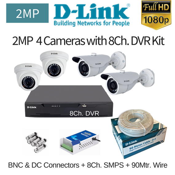 D-Link 2MP 4FullHD CCTV Camera with 8Ch. DVR Combo Kit - Security System Store