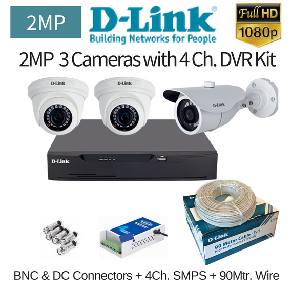 D-Link 2MP 3FullHD CCTV Camera with DVR Combo Kit - Security System Store