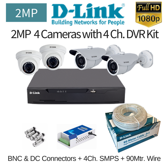 D-Link 2MP 4FullHD CCTV Camera with DVR Combo Kit - Security System Store