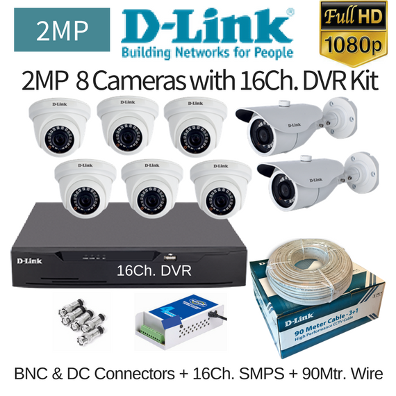 D-Link 2MP 8FullHD CCTV Camera with 16Ch. DVR Combo Kit - Security System Store