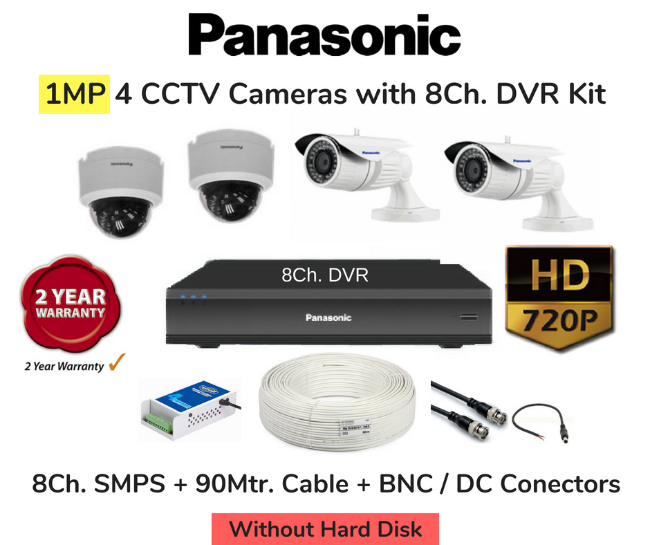 Panasonic 4 CCTV Cameras (1MP) with 8Ch. DVR Combo Kit