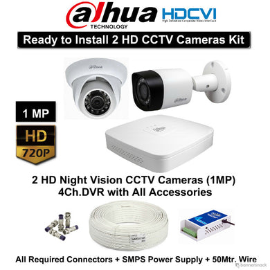 Dahua 1(MP) 2 HD CCTV Cameras with 4Ch. HD DVR Kit - Security System Store