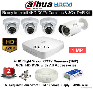 Dahua 1(MP) 4 HD CCTV Cameras with 8Ch. HD DVR Kit - Security System Store