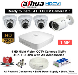 Dahua 1(MP) 4 HD CCTV Cameras with 4Ch. HD DVR Kit - Security System Store