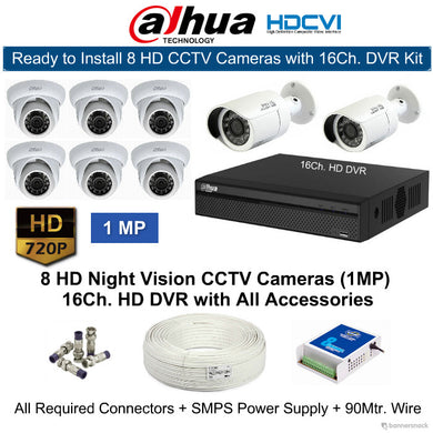 Dahua 1(MP) 8 HD CCTV Cameras with 16Ch. HD DVR Kit - Security System Store