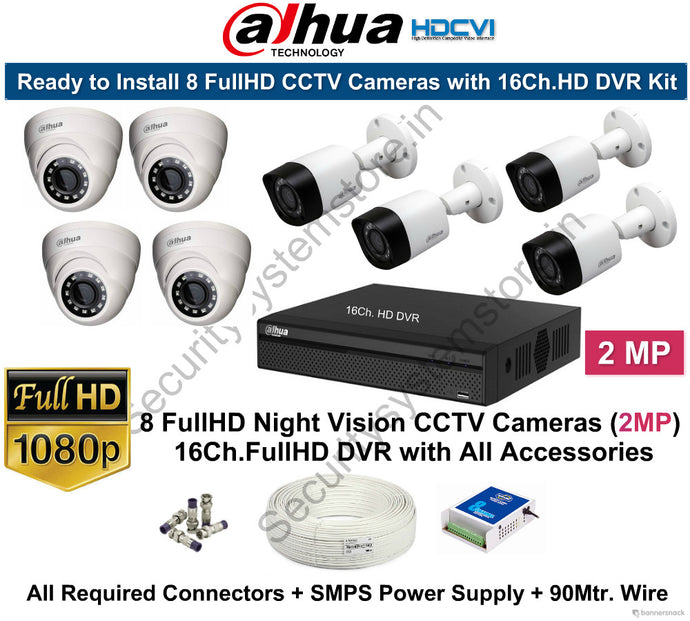 Dahua 8 FullHD CCTV Cameras (2MP) with 16Ch. FullHD DVR Kit - Security System Store