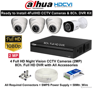Dahua 2(MP) 4 FullHD CCTV Cameras with 8Ch. FullHD DVR Kit - Security System Store