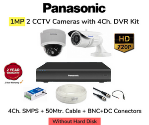 Panasonic 2 CCTV Camera (1MP) with DVR Combo Kit (2 Cameras Kit)