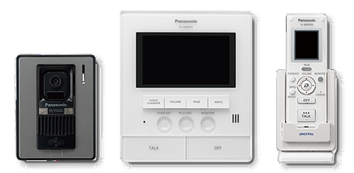 Panasonic Video Intercom System Wireless VL-SW251SX - Security System Store