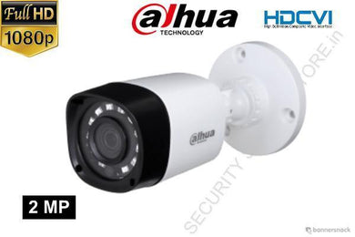 Dahua DH-HAC-HFW1220RP FullHD 2MP CCTV Camera (Bullet) - Security System Store