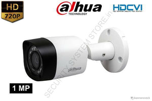Dahua DH-HAC-HFW1100RP-S2 HD CCTV Camera (Bullet) 1MP - Security System Store