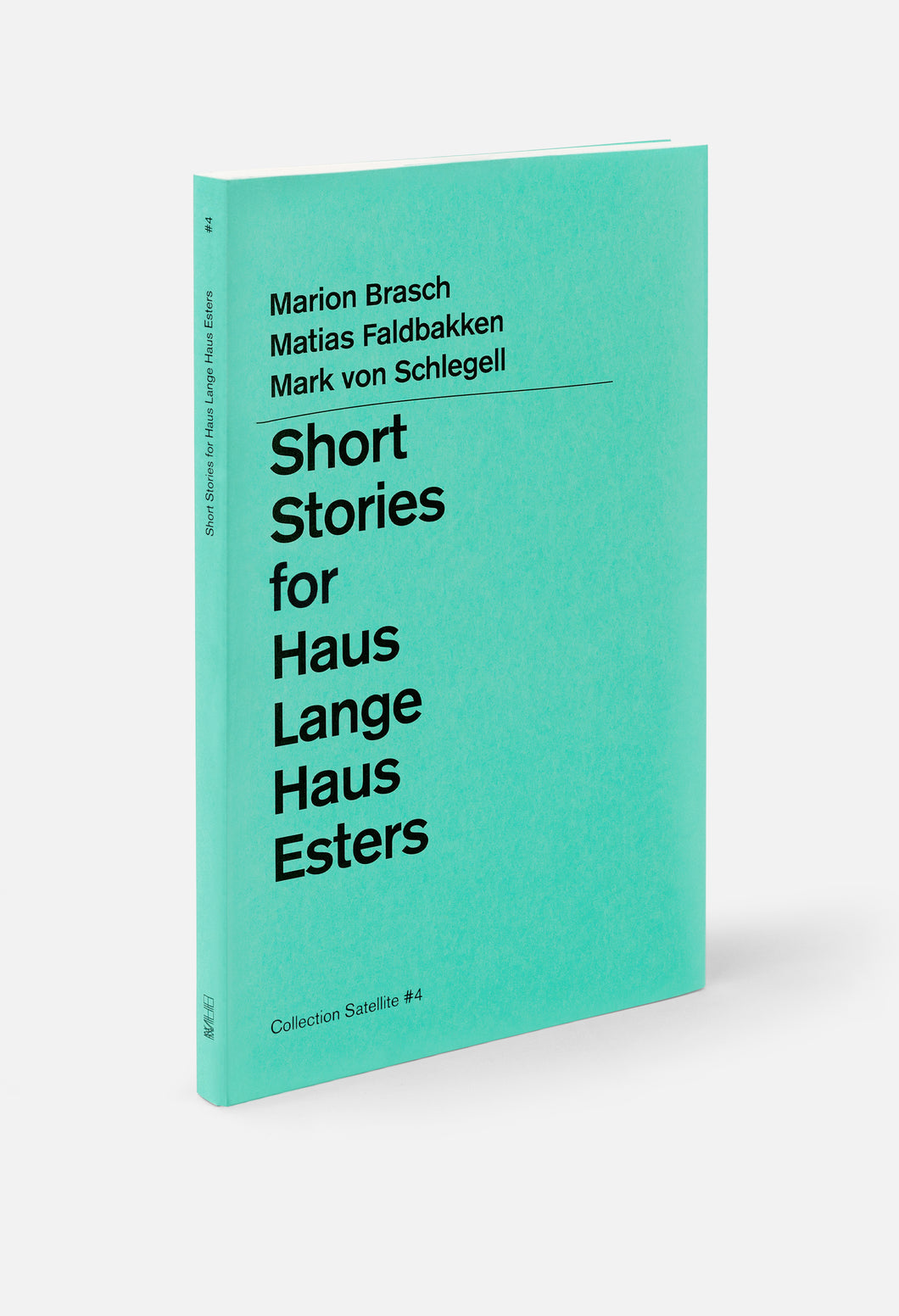 short stories für haus lange haus esters