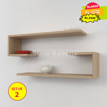 Fera Shelves Oak Brown (Set of 2)