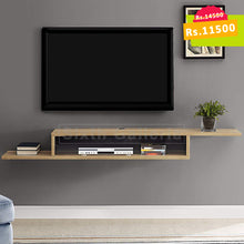 Uma Console Large Oak Brown