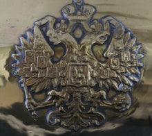 Pre-Revolutionary Russian Urn Imperial Romanov Stamp Greenans Cottage Decorative Arts and Antiques Virginia USA