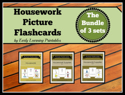 Beautiful pictures of different housework actions and housework supplies for toddlers. Bundle.