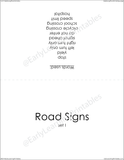 Be organized with this new printable sleeve to keep your Road Signs (set II) cards in one place!