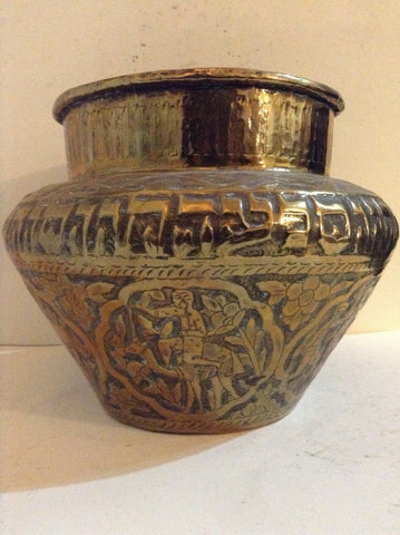 Antique Brass Synagogue Vessel with Hebrew Script