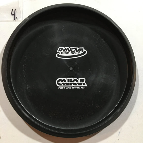 Aviar DX (Bottom Stamp)