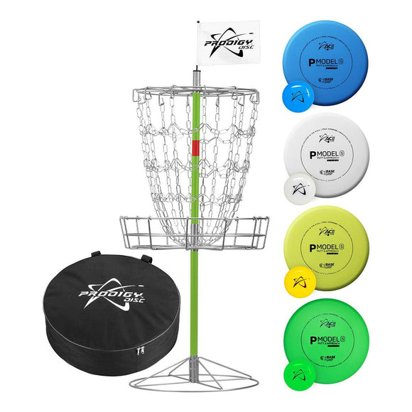 Prodigy Basket Disc Set