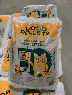 Multi-Purpose Wood Pellets