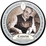 Extro Cosmesi Shaving Cream 150ml - Camelot