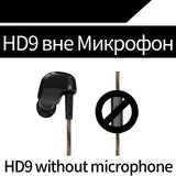 KZ ATES ATE ATR HD9 Copper Driver HiFi Sport Headphones In Ear Earphone For Running With Microphone-Headphones-Devices Depot-HD9 Black NO mic-China-KoolWish.com