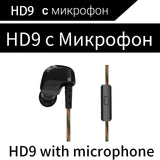 KZ ATES ATE ATR HD9 Copper Driver HiFi Sport Headphones In Ear Earphone For Running With Microphone-Headphones-Devices Depot-HD9 Black with mic-China-KoolWish.com