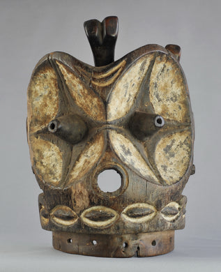 Grand Masque Africain Alunga BEMBE CONGO Large Mask African Tribal Art Africain