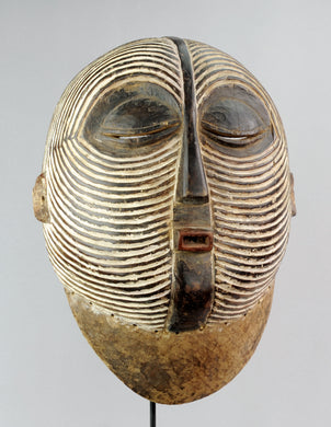 Réservé / Reserved >oct 15th  Rare grand masque Kifwebe LUBA Congo Baluba large Mask MC0924