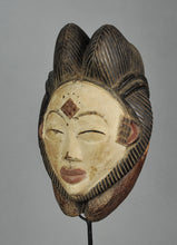 VENDU / SOLD ! Superbe Masque PUNU Okuyi  Pounu Gabon bird mask FB009
