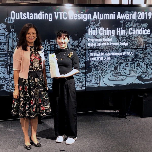 Outstanding VTC Design Alumni Award 2019