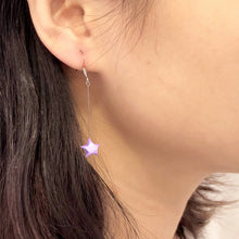Shooting Star Earrings/ Ear Clips (Lavender)