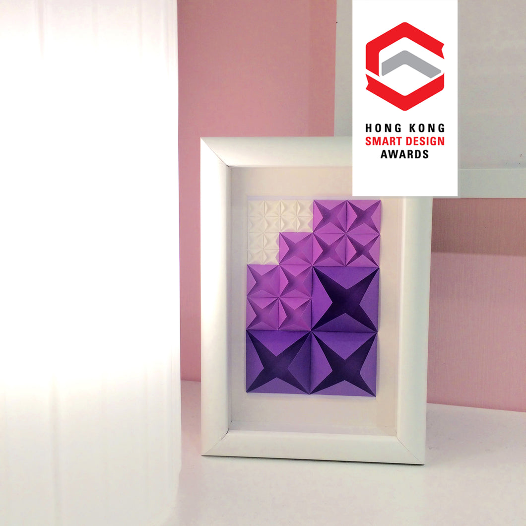 3D Paper Art Frame (Purple/White)