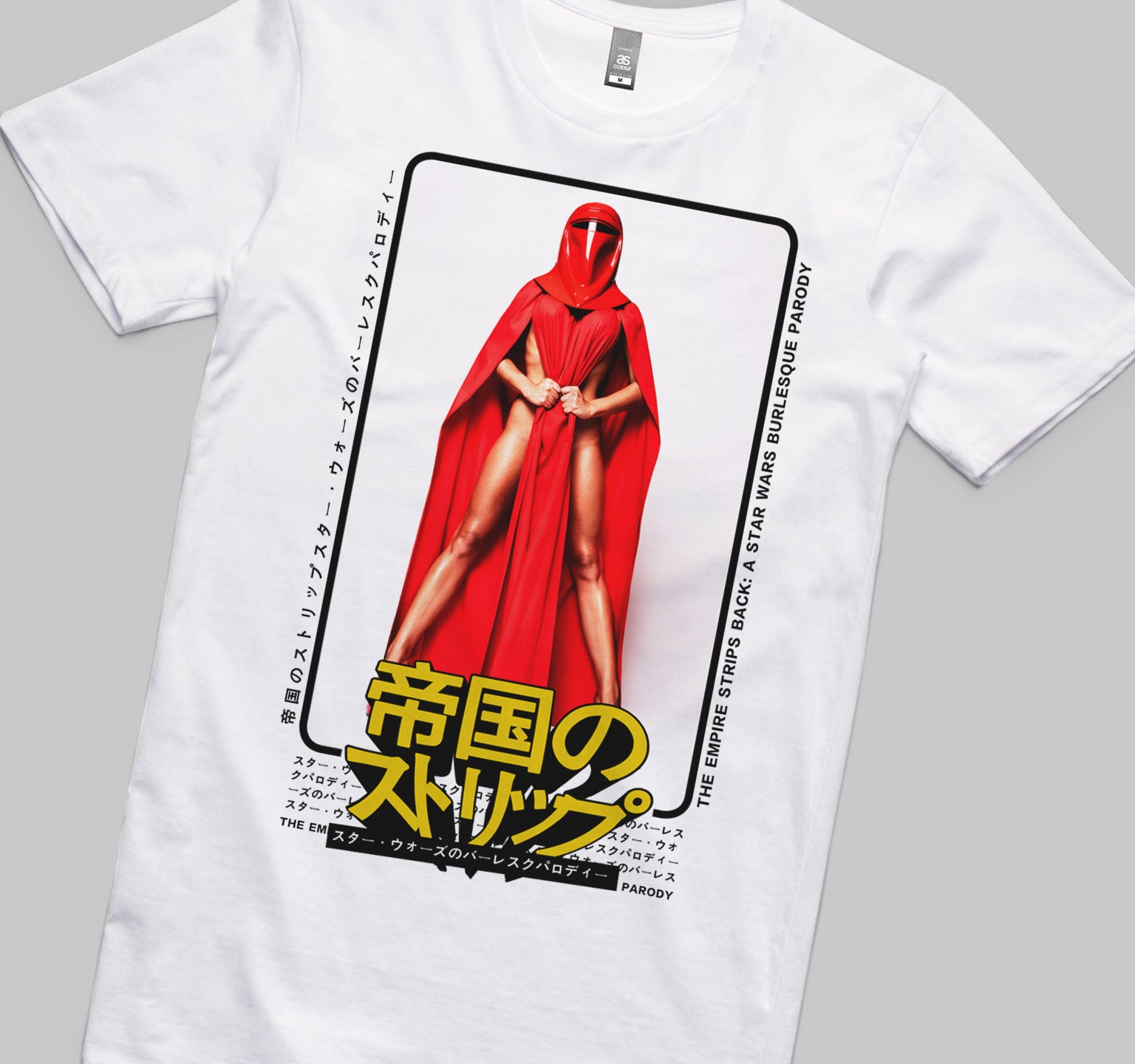 Empire Strips Back - Imperial Guard T-shirt