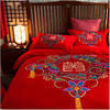Beautiful Red Cotton Bedding Set Bedding Cover Set Svetanya single