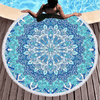 Bohemian Round Blue Towel Beach/Bath Towel BeddingOutlet Diameter 150cm