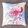 Colorful Skull and Floral Cushion Cover Cushion Cover BeddingOutlet 45cmx45cm