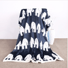 Cute Elephant Throw Blanket Throw Blanket BeddingOutlet 130cmx150cm