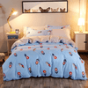 DreamCatcher Fashion Bed Sheet Duvet Cover Bedding covers SOLSTICE AU Single