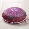 Multi Design Round Mandala Cushion Cover Cushion Cover BeddingOutlet Diameter 45cm