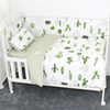 Newborn Crib Kot Baby Bedding Set Baby Bedding Set Yaraca