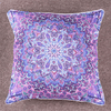 Pink and Purple Glowing Mandala Cushion Cover Cushion Cover BeddingOutlet 45cmx45cm