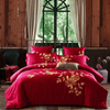 Red with Petals Embroidered Bed Set Embroidered Bed Set Svetanya AU single