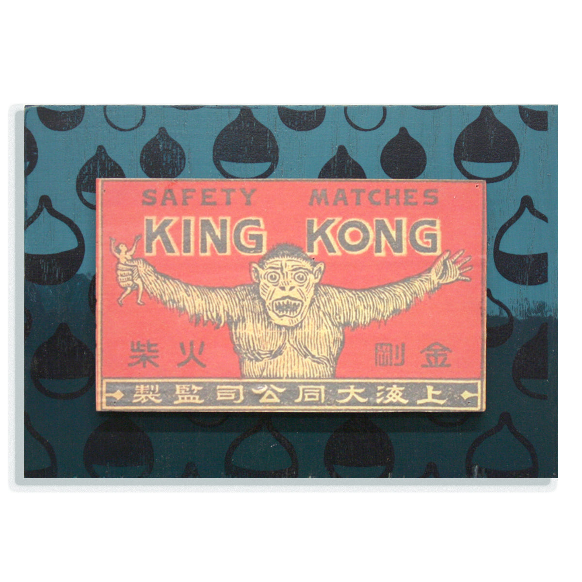 King Kong on blue with balloons