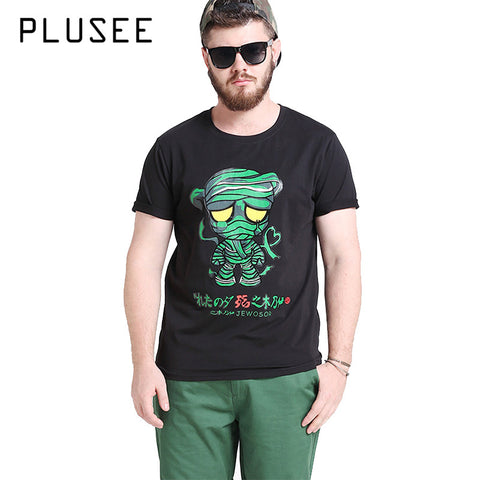 LOL Amumu Black Short Sleeve T-Shirts