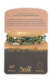 Stone of Transformation Wrap in African Turquoise