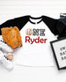 Boys Baseball First Birthday Raglan