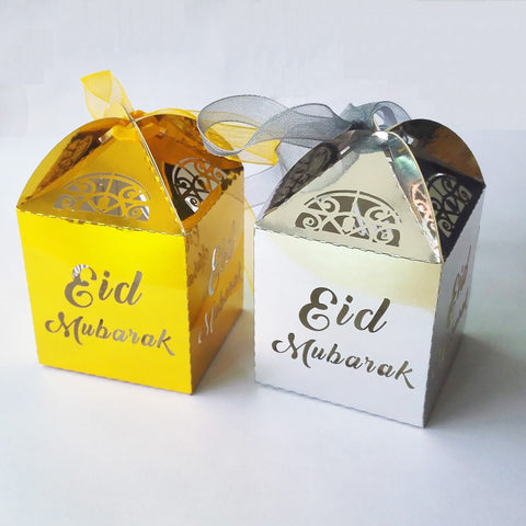 Ramadan 2018 50 Gold and Silver laser cut Eid and Hajj Gift Boxes - Delivered Value