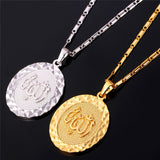 Islamic Allah Medal Pendant Necklace *** FREE SHIPPING *** - Delivered Value